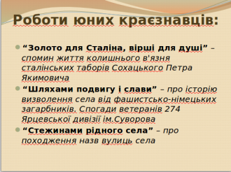 /Files/images/stornka_muzey/27.png